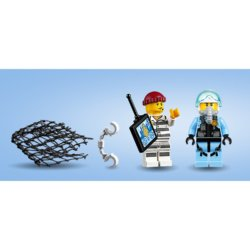 LEGO City Police Воздушная полиция: погоня дронов