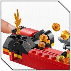 LEGO Star Wars Бой на Мустафаре