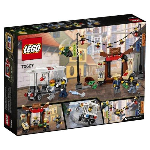 LEGO Ninjago Ограбление киоска в НИНДЗЯГО Сити