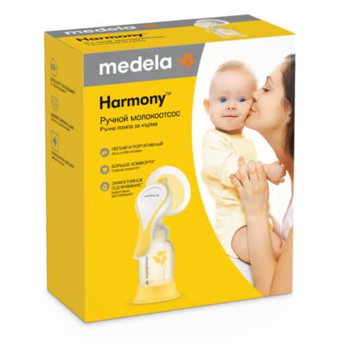 Medela Harmony ручной двухфазный молокоотсос