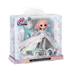 L.O.L. Surprise  Кукла в светящемся платье
