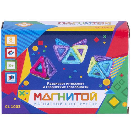 Магнитой GL-1002 Конструктор магнитный 8 треугольников (2 — с окном)