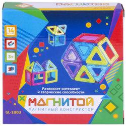 Магнитой GL-1003 Конструктор магнитный 6 квадратов, 8 треугольников (4 — с окном)