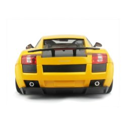 Машинка радиоуправляемая (На Батарейках) Lamborghini Superleggera 1:14 Жёлтая