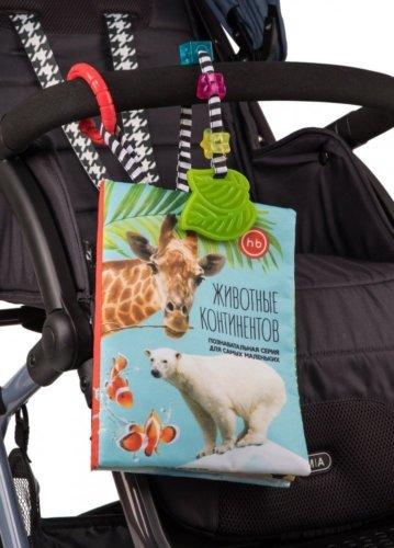 Happy Baby книжка-игрушка Животные континентов