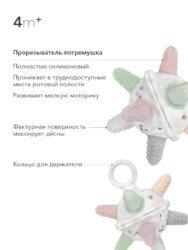Happy Baby, Прорезыватель-погремушка от 4 месяцев, силиконовый, мраморный принт