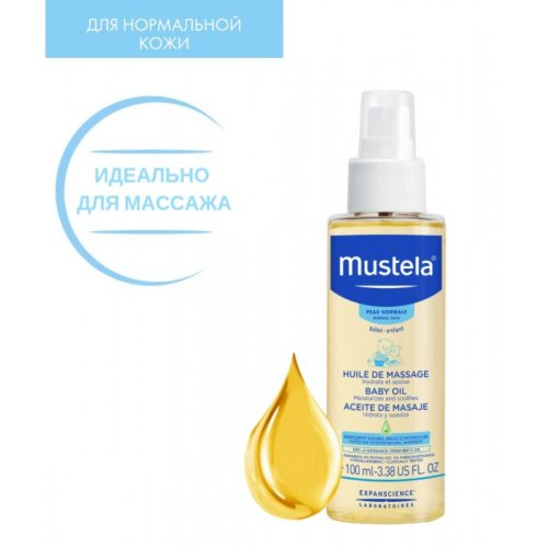 Mustela Массажное масло 100 мл