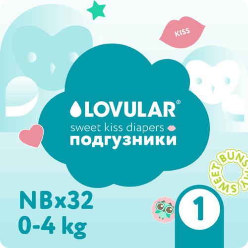 Lovular SWEET KISS, NB , 0-4 кг, 32 шт в упаковке
