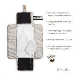 Elodie сумка — пеленальник — Meadow Blossom